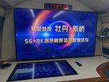 国内首辆5G+8K智慧融媒体工程测试车