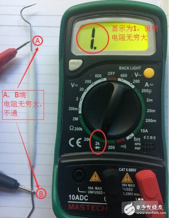 数字万用表测电线通断