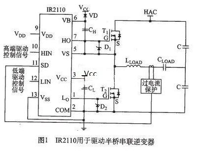 高頻感應加熱電源驅動電路設計方案