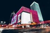 全球首个5G五星购物中心即将到来