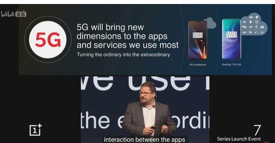 中国智能手机将在5G时代彻底打破现有智能手机市场...