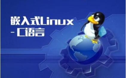 Linux C语言编程基本原理与实践的详细笔记资料免费下载