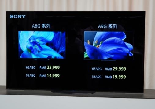 索尼新一代OLED旗艦A9G應運而生 充分占領技...