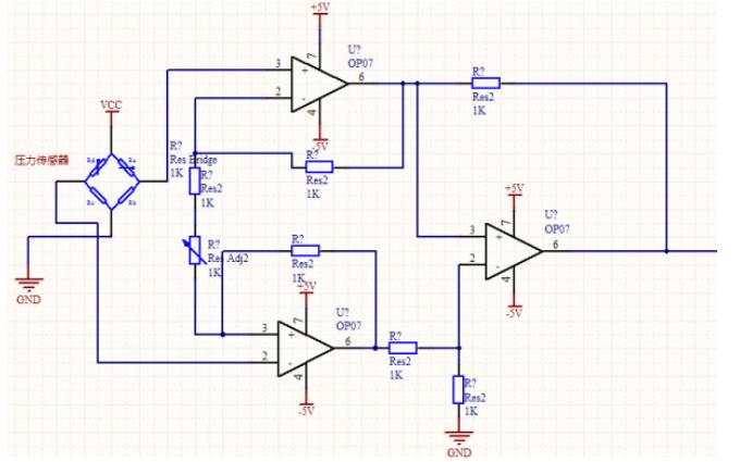 吳鑒鷹的使用單片機進行電子秤設計資料和程序合集免費下載