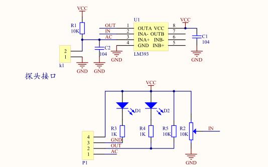 传感器触发测试的C语言程序和传感器电路原理图免费下载