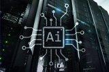 企業的必然選擇:以深度學習為代表的人工智能