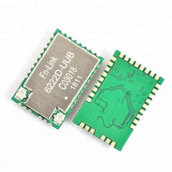 USB接口的WiFi模块应用选型推荐
