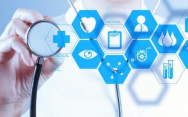 我国医疗电子数据的安全隐患及其应对