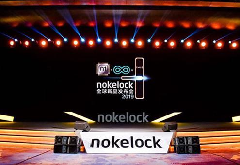 物联锁企业nokelock提出1+2战略将开启物联网即时驱动应用的下一个十年