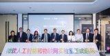 中国物联网业务市场潜力巨大,微软人工智能和物联网实验室落地上海