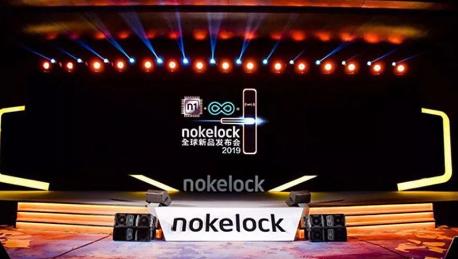 nokelock提出1+2战略 促使着传统锁行业向智能化升级