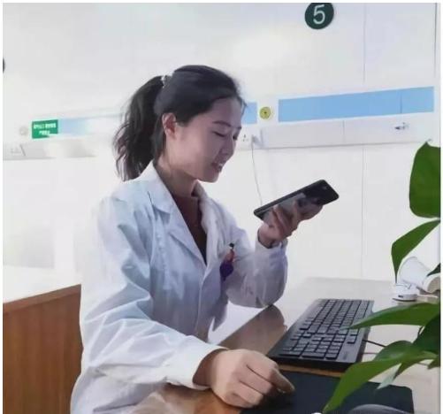 互联网+医疗创新服务模式 电子病历实现手机APP语音录入
