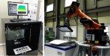 韩国标准研究所开发出自由曲面实时3次元检测技术