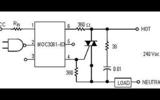淺談電路器件功率的計算問題