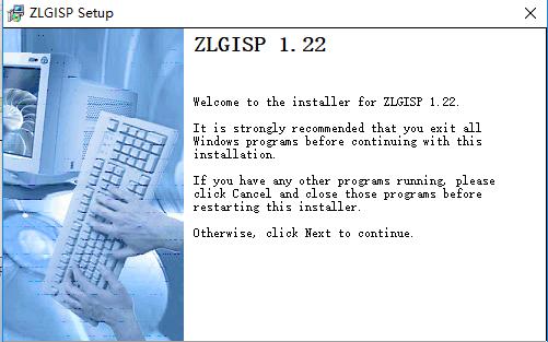 DP-51PRO开发板配套资料的应用程序软件免费下载