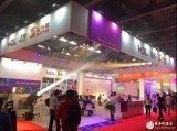 HDL携带新一代灯光控制产品如期参展GETShow