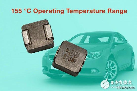 Vishay推出新款电感器 可在高温条件下工作