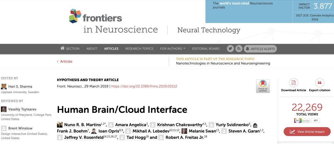 人脑植入纳米机器人 秒速获取所有知识