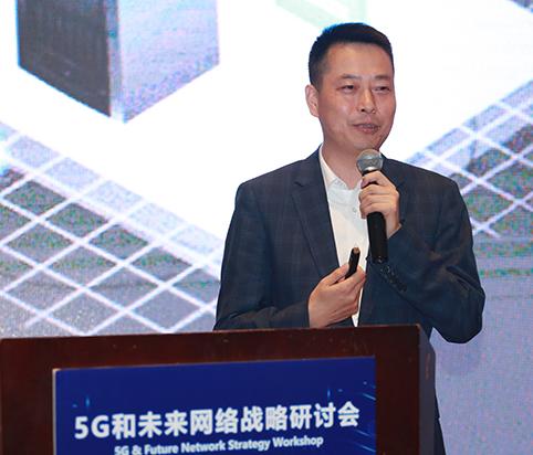 新一代通信網絡研究院長朱伏生表示6G時代意味著真正物物通信的開始