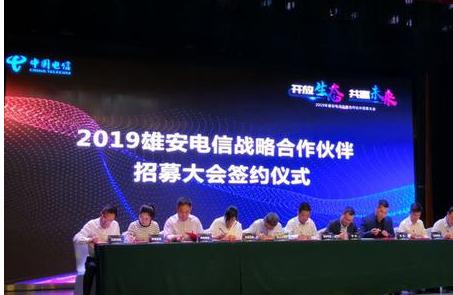 中國聯通已在雄安新區完成了5G規模部署