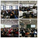 上海东软载波微电●子在四城举办RT-Thread培训圆满落幕