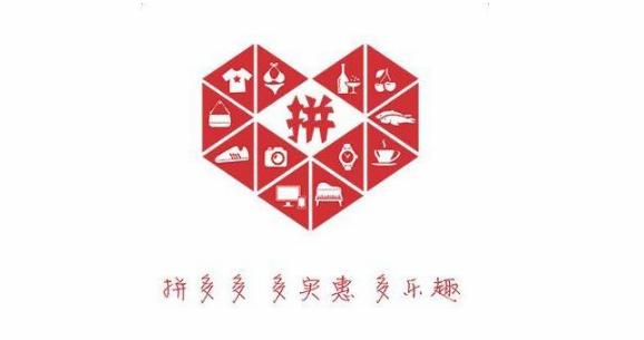 """拼多多与新疆巴楚达成电商扶贫合作 试点开展""""扶贫车间""""项目"""