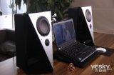 惠威科技T200MKII主观听音评测 绝对是上佳之选