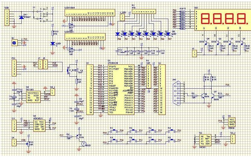 51单片机12M和11.0592M晶振定时器初值TL0和TH0的计算资料说明
