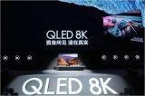 三星显示斥百亿巨资买下QD-OLED和Micro LED发光效率提升专利技术