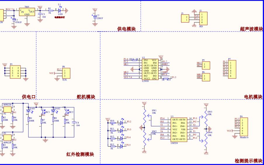 Arduino智能小车?#35013;?#30005;路原理图免费下载