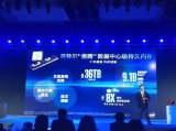 单条512GB傲腾DC可持续内存将于今年下半年用...