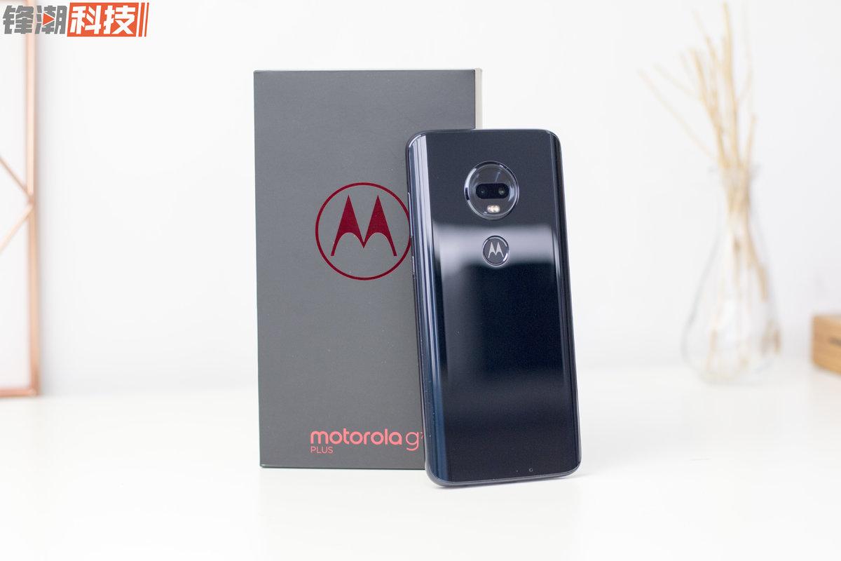 Motog7plus评测 在同价位机型中优势鲜明