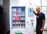 小米在印度推出第一款智能手机自动售货机 买手机就像买饮料一样简单