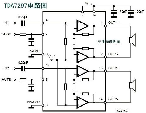 TDA7297音頻功率放大集成電路的引腳功能