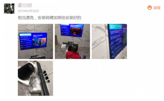 小米推出电视全新旗舰新品 首轮抢购9分37秒售罄