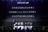 快訊:韋爾股份收購北京豪威獲證監會有條件通過