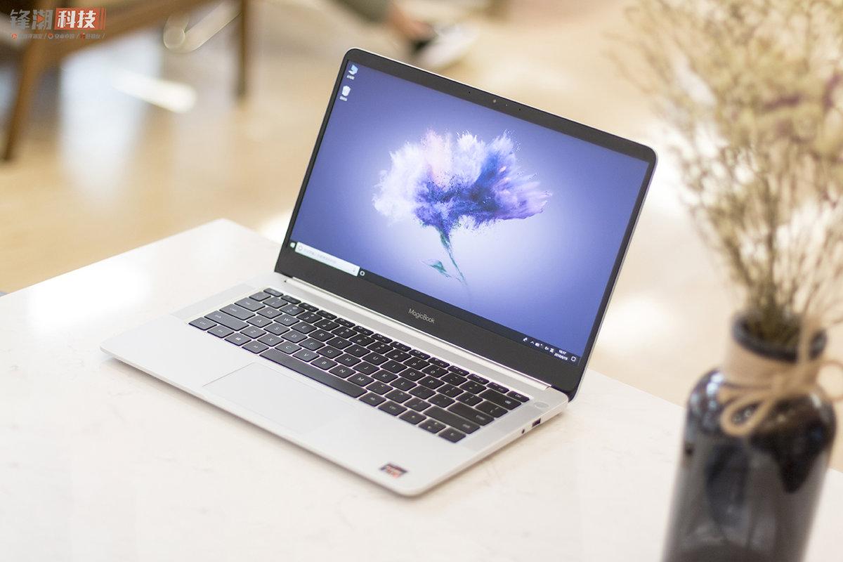 荣耀MagicBook评测 给人一种这并不像是一台电脑而更像是一台手机的感觉