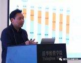 """""""中国制造业数字化转型的全景图""""主题演讲"""