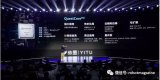 依图科技在上海举行产品发布会,发布了云端视觉推理AI芯片questcore™