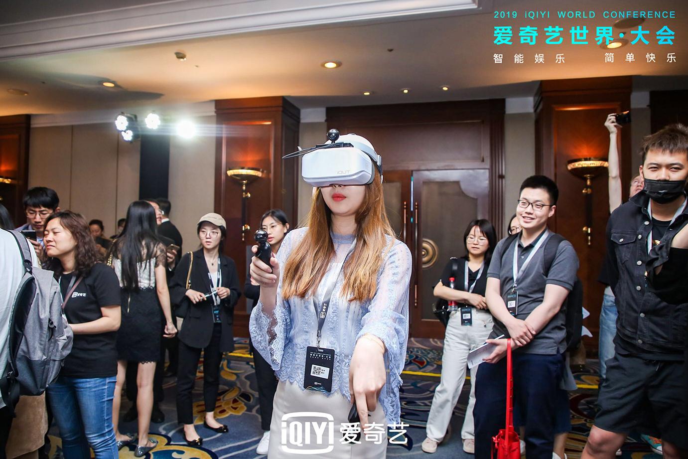 泡沫挤破后,VR由小众走向大众,爱奇艺想做市场领导者,靠谱吗?