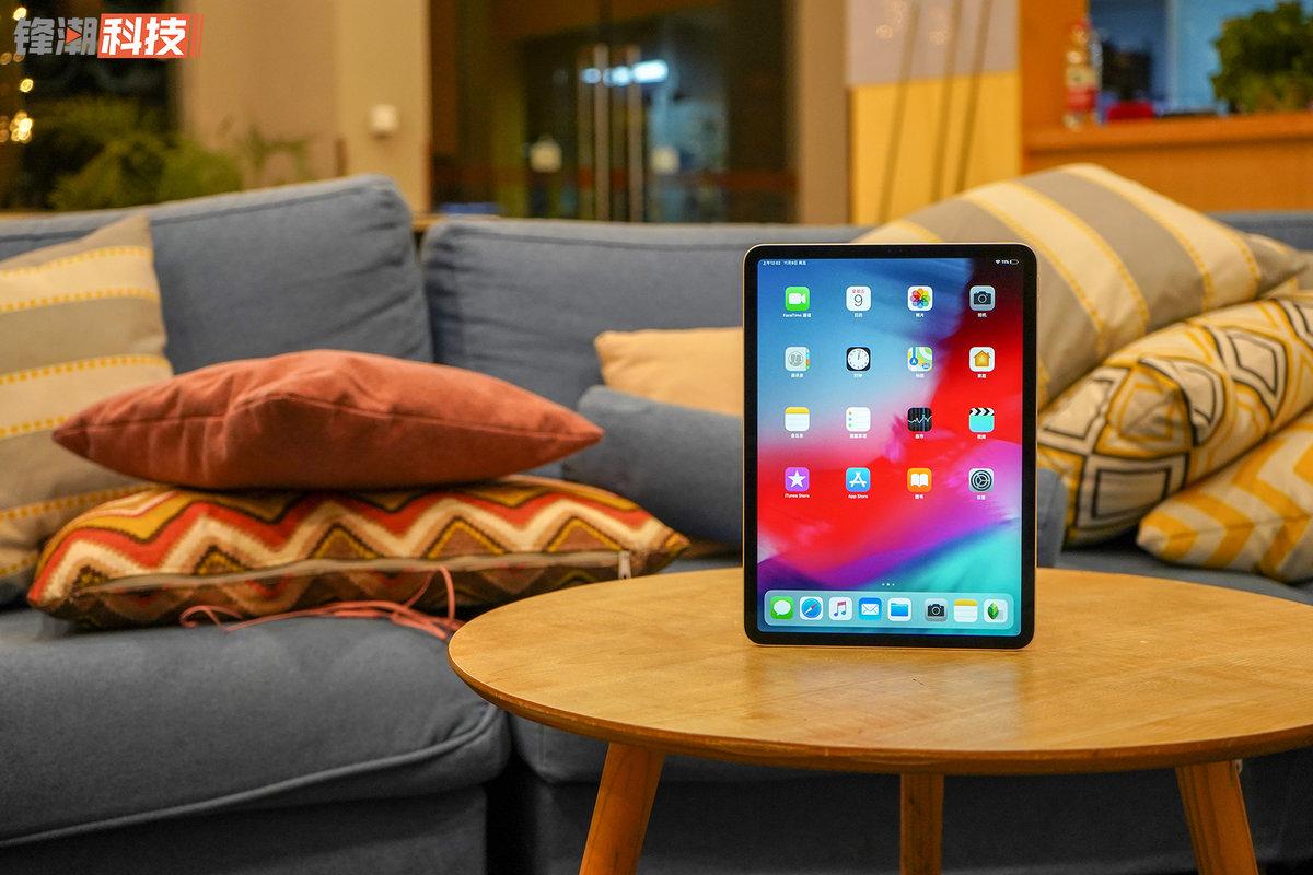 iPadPro体验 用起来到底怎么样