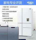 夏普冰箱SJ-DX80F-WH评测 带来不一样的...