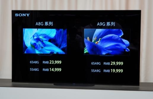 索尼正式发布两款OLED电视 快速实现了高端消费...