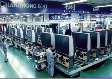 在长虹摊大饼到处布局的同时 中国的电视市场却发生了翻天覆地的变化