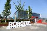 """""""小远""""机器人家族智联第六届中国机器人峰会"""
