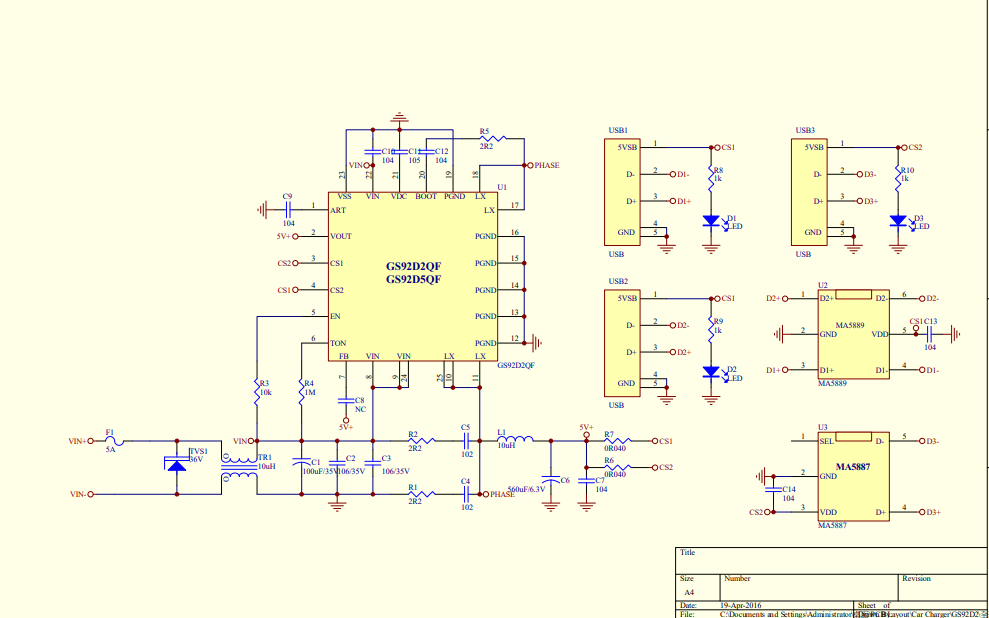 GS92D2同步降压转换器的应用电路原理图免费下载