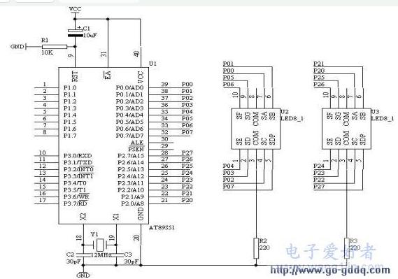 AT89S51单片机的定时/计数器T0的应用