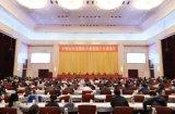全国信息化和软件服务业工作座谈会召开 明确今年五项重点工作