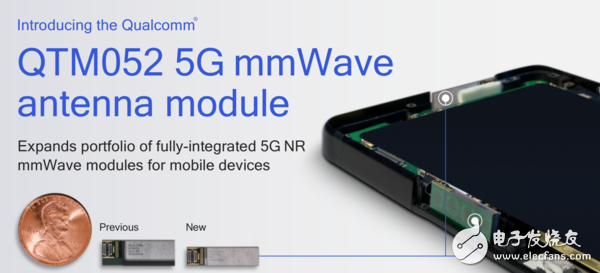 中国智能手机将在5G时代彻底打破现有智能手机市场格局