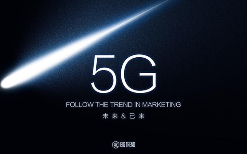 运营商转型要抓好5G机遇,做好网络与内容融合